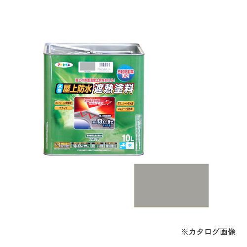 アサヒペン AP 水性屋上防水遮熱塗料 10L ライトグレー