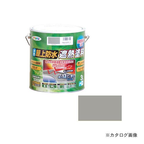 アサヒペン AP 水性屋上防水遮熱塗料 3L ライトグレー