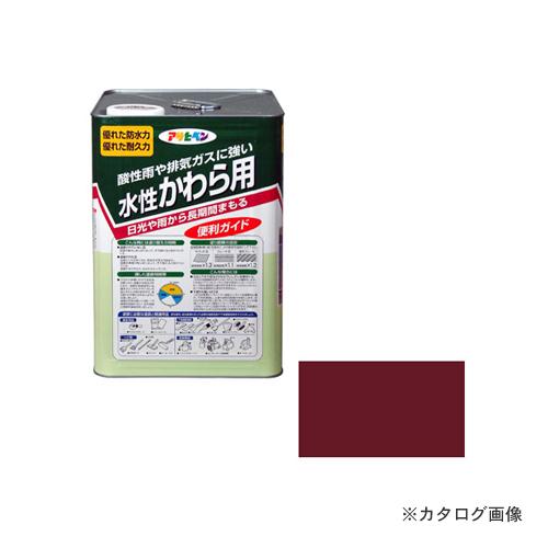 アサヒペン AP 水性かわら用 14L マルーン