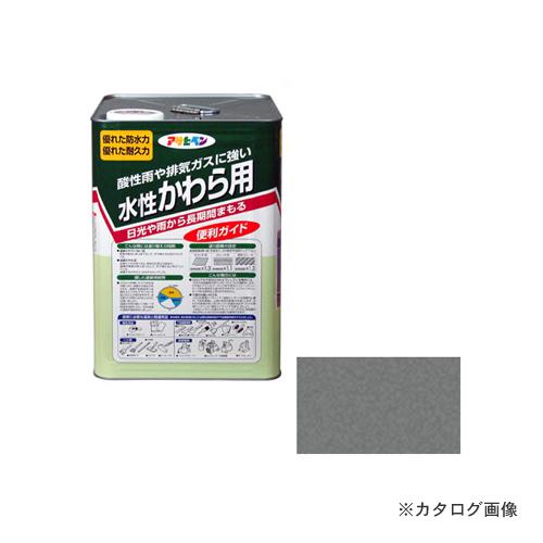 アサヒペン AP 水性かわら用 14L 日本瓦銀