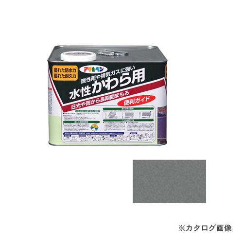 アサヒペン AP 公式サイト 水性かわら用 開店記念セール 日本瓦銀 7L