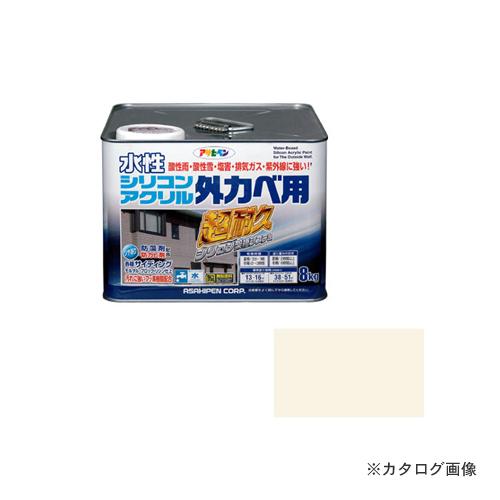 アサヒペン AP 水性シリコンアクリル外かべ用 8KG アイボリー