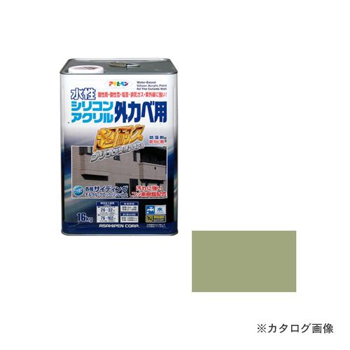 アサヒペン AP水性シリコンアクリル外かべ用16KG ウィニーグリーン