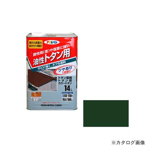 アサヒペン 緑 AP トタン用 アサヒペン 14L トタン用 緑, ふるさと納税:f4a5b6fc --- sunward.msk.ru