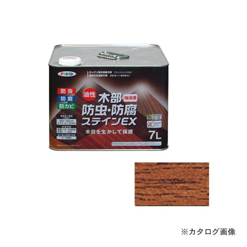 アサヒペン AP 油性木部防虫防腐ステインEX 7L チーク