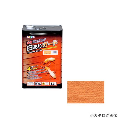 アサヒペン AP 油性白ありガード 14L オレンジ