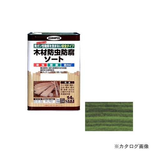 アサヒペン AP 木材防虫防腐ソート 14L グリーン