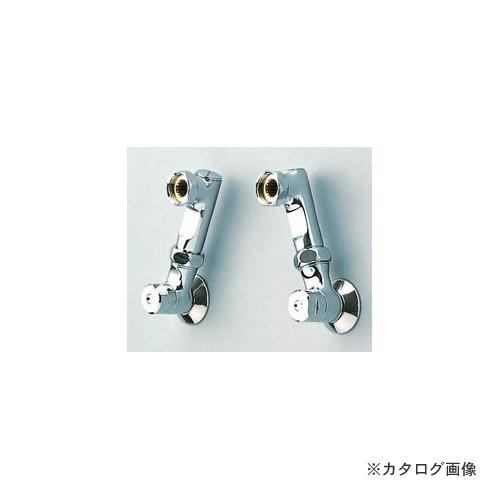 KVK Z538S 延長ソケットセット100mm