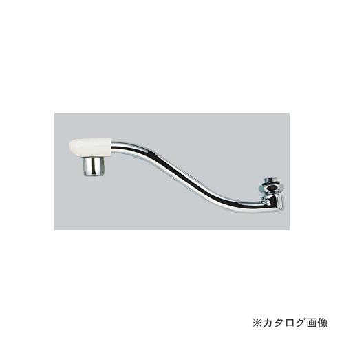 KVK Z943WF 寒キャップ上向泡沫パイプ13 1/2