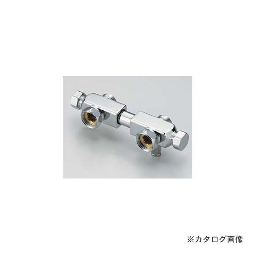 KVK Z350710 給湯左右分岐ソケット