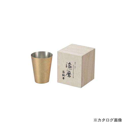 漆磨 CNS-T801 箔銅華 タンブラー 350ml
