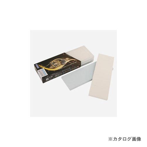 ナニワ研磨 NW-5120 剛研 輝ツイン #5000/#12000