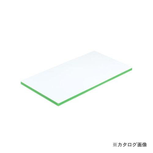 三洋化成 CKG-20MM 抗菌業務用まな板 G