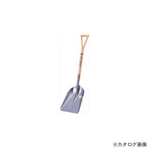 浅香工業 金象 Y柄ステンレススコップ #2 #3085