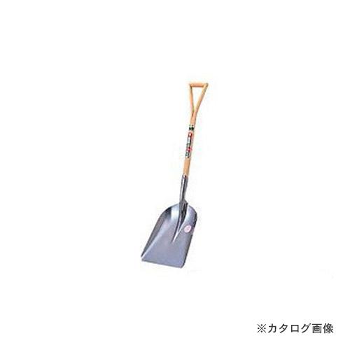 浅香工業 金象 Y柄ステンレススコップ #3 #3580