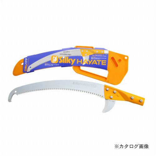 シルキー ハヤテ替刃 (パイプ付) 420 374-42