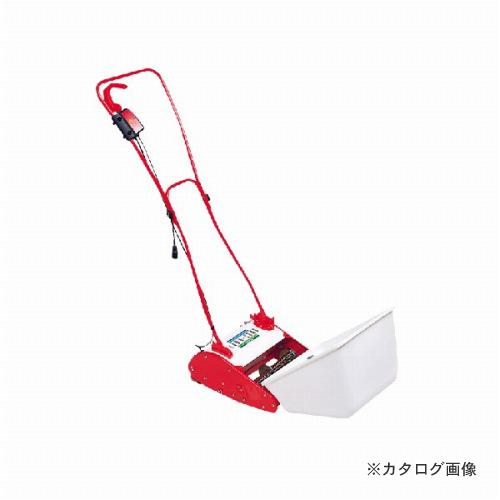 キンボシ 金星 電動ローンコーム LCA-260RW