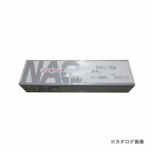 三共 ニッコー ステンレス溶接棒 NS-308