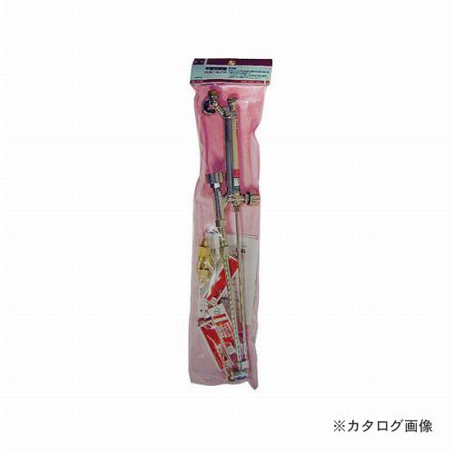 三共 H&H 中型切断器(火口付:1~3) #210