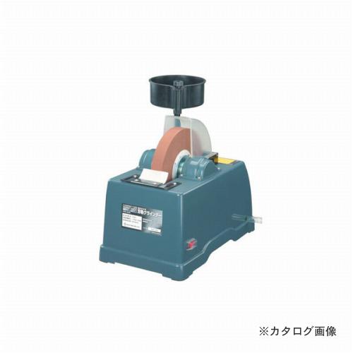 三共 H&H 水研縦型グラインダー HSG-205