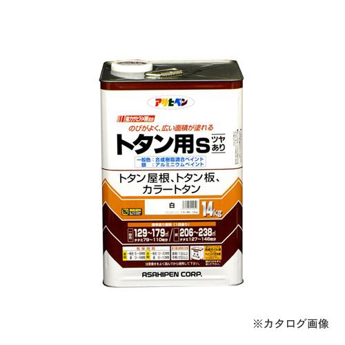 アサヒペン AP トタン用S 14kg (白)