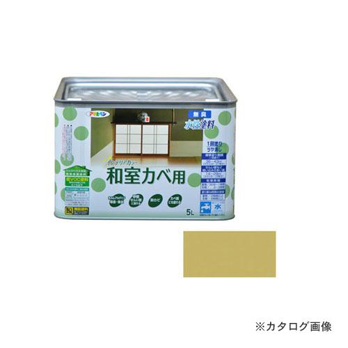 アサヒペン AP NEW 水性インテリアカラー和室カベ 5L (黄じゅらく)