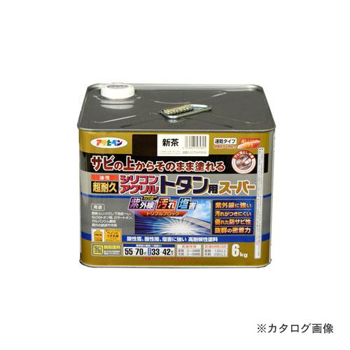 アサヒペン AP 油性超耐久シリコンアクリルトタン用 6kg (新茶)