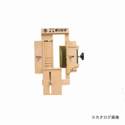 清水製作所 ラクダ 12020 トリマー用フロント蝶番掘り定規