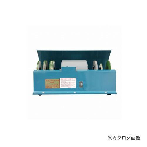 清水製作所 ラクダ 13030 彫刻用刃物とぎ機 M-6型