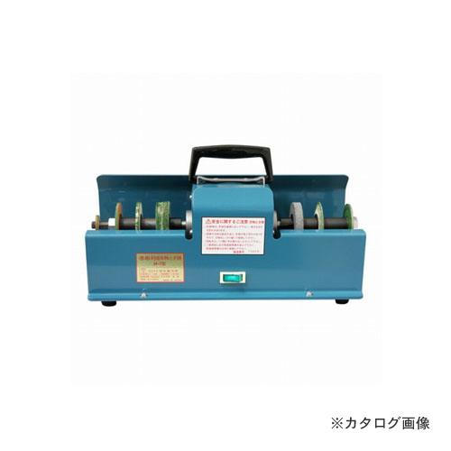 清水製作所 ラクダ 13022 彫刻用刃物とぎ機 M-7型
