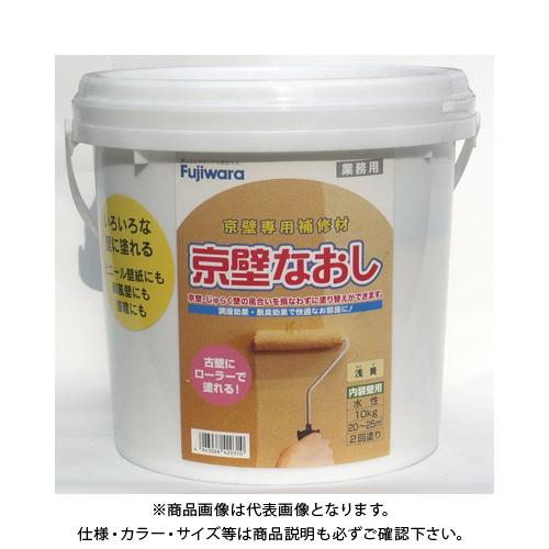 フジワラ 京壁なおし 10kgポリ缶 浅黄