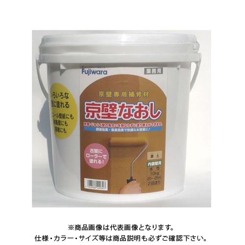 フジワラ 京壁なおし 10kgポリ缶 黄土
