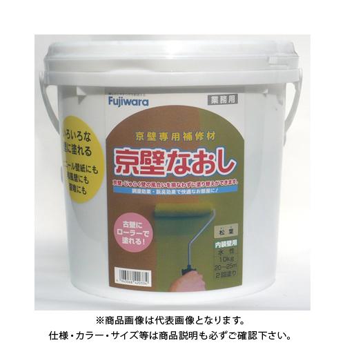 【買いまわり期間中エントリーでポイント最大45倍】フジワラ 京壁なおし 10kgポリ缶 松葉
