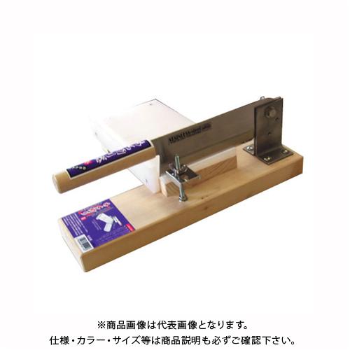 ウエダ製作所 もち切り器 小 かき餅用 A-214