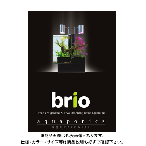【直送品】ベムパートナー brio35 60Hz仕様 (ブラック) 329018