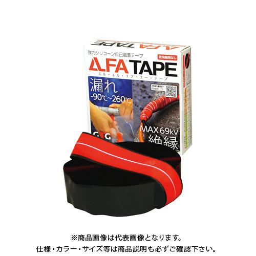マテックス 自己融着テープ LLFAテープ赤