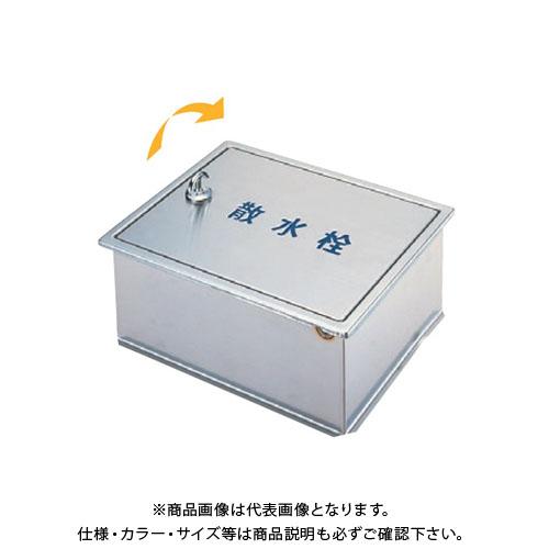 アウス ステンレス製散水栓BOX・壁埋設型 SB25-15