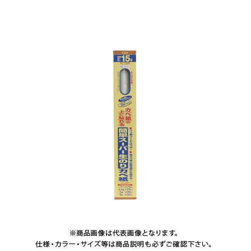 アサヒペン フッ素 生のりカベ紙 92cmx15m FK-22