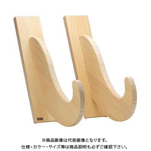 ライフサーブ アクアリデオ EASY RACK for Board マルティプリー (ホワイト) 2本1セット