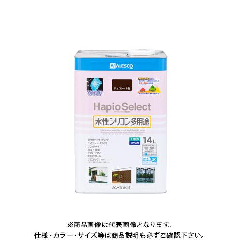 カンペハピオ ハピオセレクト チョコレート色 14L 00017650241140