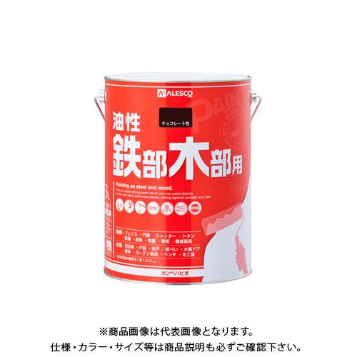 カンペハピオ 油性鉄部・木部用 チョコレート色 3L 00047640241030