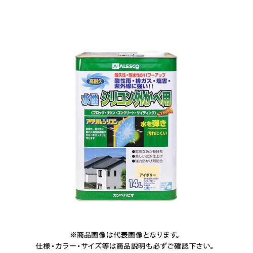カンペハピオ 水性シリコン外かべ用 アイボリー 14L 00427650071140