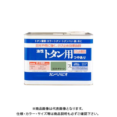 カンペハピオ 油性トタン用 ミストグリーン 7L 00147645061070