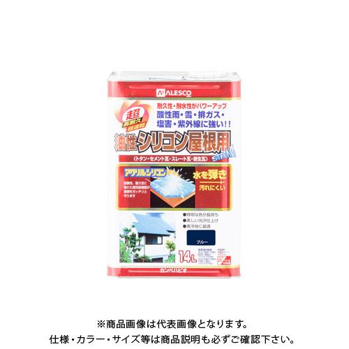 カンペハピオ 油性シリコン屋根用 ブルー 14L 00167640251140