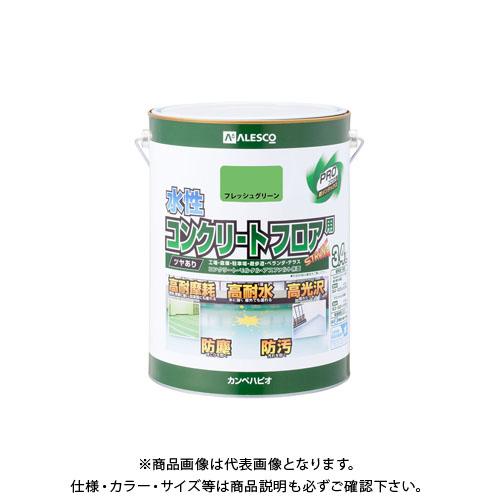 カンペハピオ 水性コンクリートフロア用 フレッシュグリーン 3.4L 00467655161034