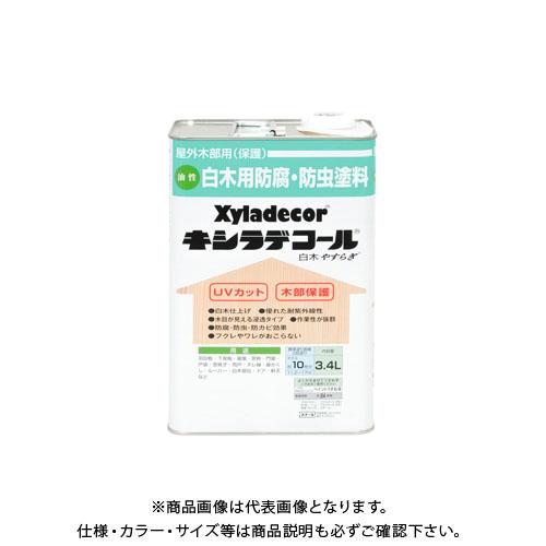 カンペハピオ キシラデコール 白木 やすらぎ 3.4L 00017670030000