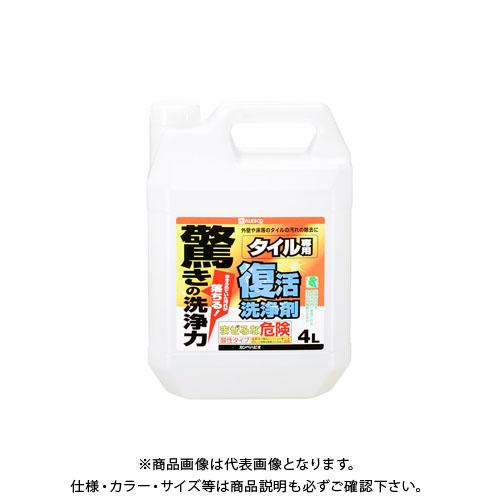 カンペハピオ 復活洗浄剤 タイル用 4L 00017660011040