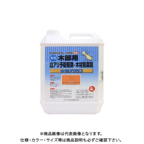 カンペハピオ 水性アリシス 4L 00147670190000