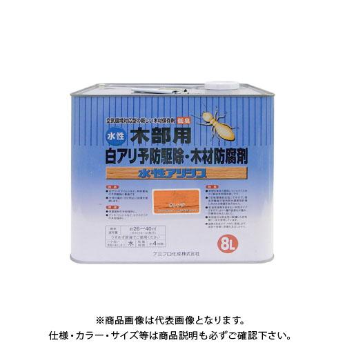 カンペハピオ 水性アリシス 8L 00147670200000