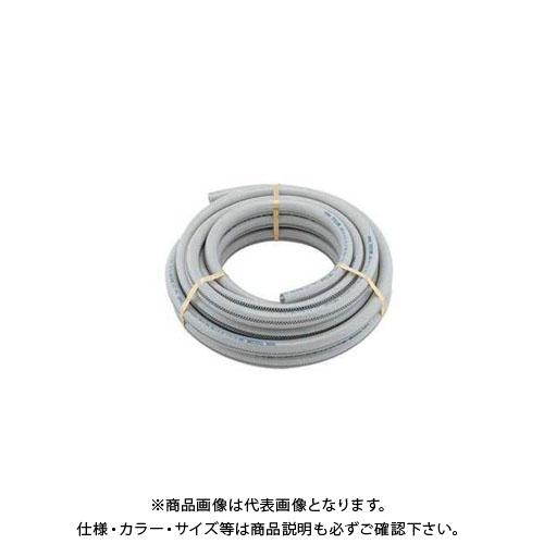 カクダイ 高耐圧ホース/19x26 597-044-10